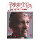 jazzLife 2020年10...