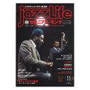 jazzLife 2020年11...