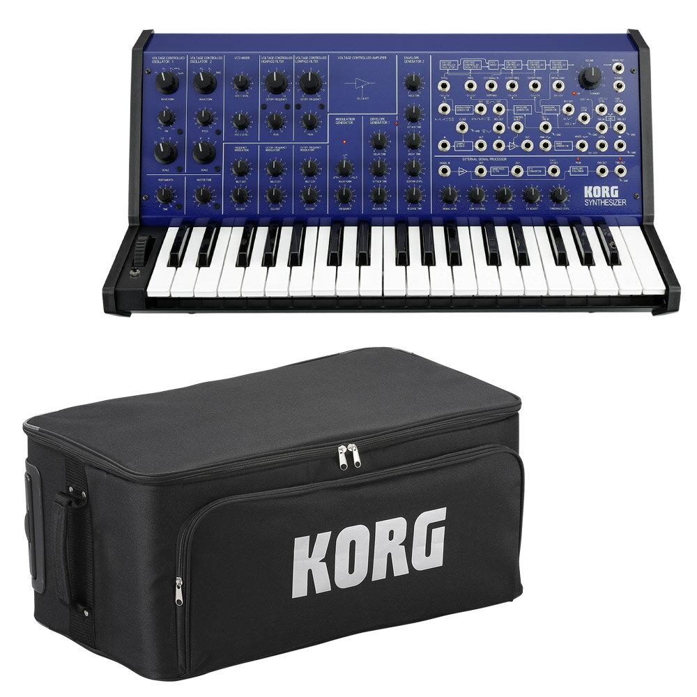 ピアノ・キーボード, キーボード・シンセサイザー KORG MS-20 FS Blue
