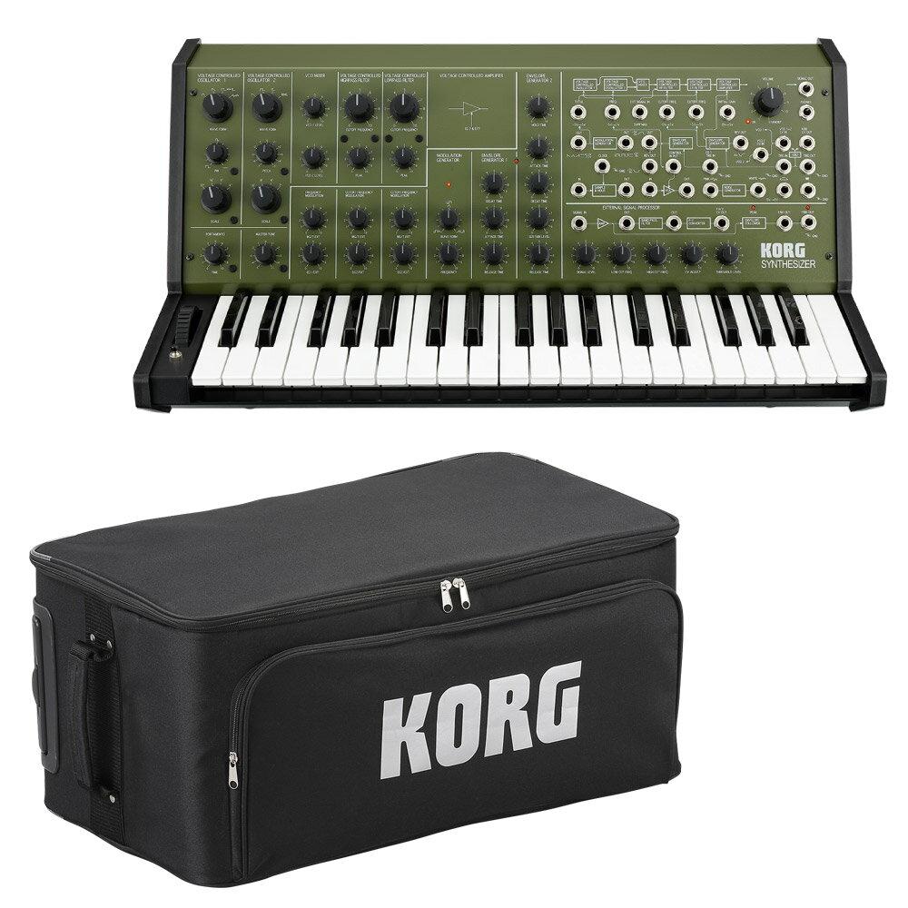 ピアノ・キーボード, キーボード・シンセサイザー KORG MS-20 FS Green