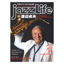 jazzLife 2021年01...