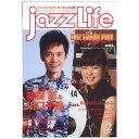 jazzLife 2021年02...