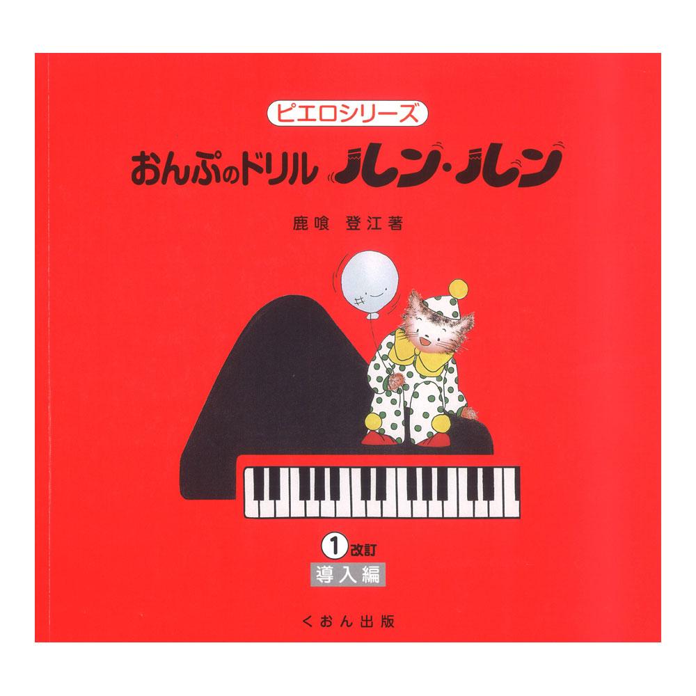 本・雑誌・コミック, 楽譜  1