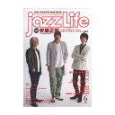 jazzLife 2021年06...