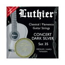 Luthier LU-35-CT Classical Flamenco Strings with Super Carbon 101 Trebles フラメンコ クラシックギター弦