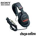 Audio-Technica オーディオテクニカ iPod/iPhone/iPad専用インナーイヤーヘッドホン 「dip neon color」 (ホワイトクレイジー) ATH-CKL220