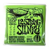 ERNIE BALL 2230/12-STRING SLINKY 12弦エレキギター弦
