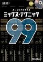 Rittor Music エンジ...