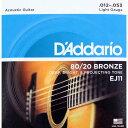 D'Addario EJ11 Bronze Light アコースティックギター弦 1