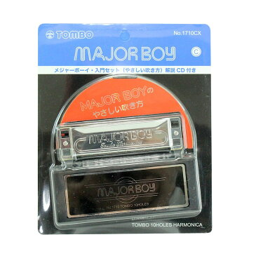 TOMBO NO.1710CX MAJORBOY C CDセット ハーモニカ入門セット