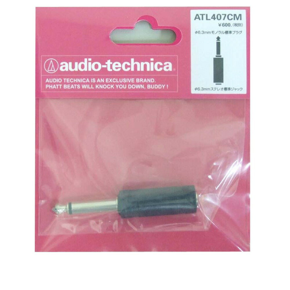 PA機器, マイク AUDIO-TECHNICA ATL407CM