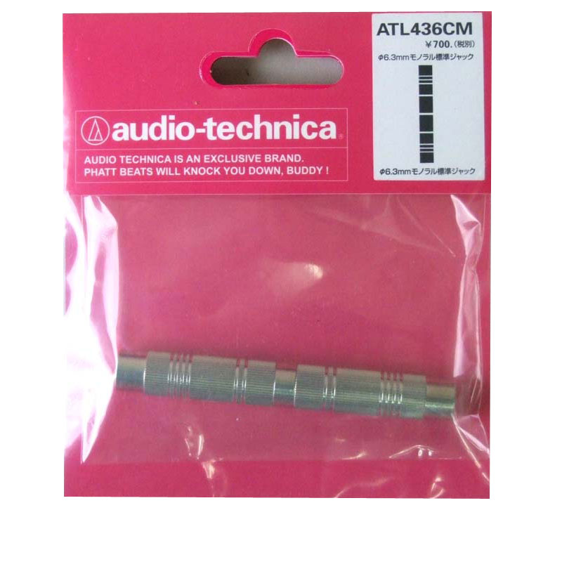 DAW・DTM・レコーダー, その他 AUDIO-TECHNICA ATL436CM