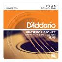 D'Addario EJ11 Bronze Light アコースティックギター弦