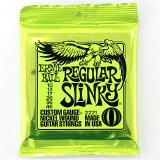 ERNIE BALL 2221/Regular Slinky エレキギター弦