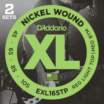 D'Addario EXL165TP Regular Light Top-Medium Bottom エレキベース弦 2セットパック