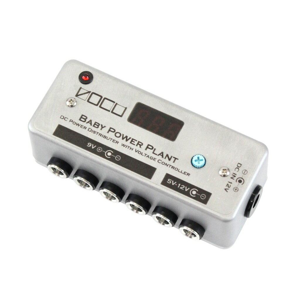 VOCU Baby Power Plant Type-V パワーサプライ