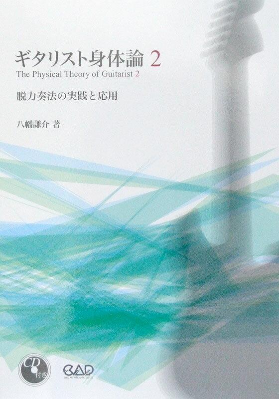 本・雑誌・コミック, 楽譜  2 CD