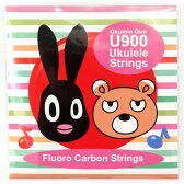 ORCAS U900 Ukulele Strings ウクレレ弦
