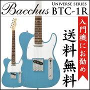 BACCHUSBTC-1RLPBエレキギターバッカスユニバースシリーズテレキャスタイプ