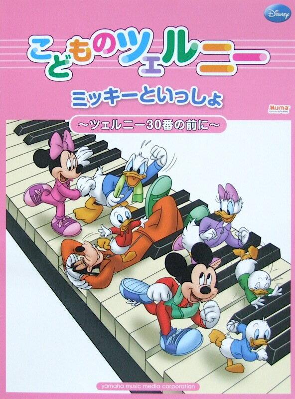本・雑誌・コミック, 楽譜  30