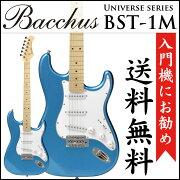 BACCHUSBST-1MLPBエレキギターバッカスユニバースシリーズストラトタイプ【PSL10000】