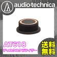 AUDIO-TECHNICA AT618 ディスクスタビライザー