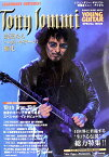 レジェンダリー・ギタリスト 特集 トニー・アイオミ 崇高なるヘヴィ・ギターの権化 シンコーミュージック