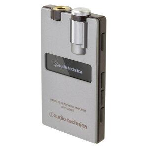 優れた音響性能を凝縮した高出力ワイヤレスヘッドホンアンプAUDIO-TECHNICA AT-PHA50BT GM ワイ...