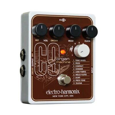 エレクトロハーモニクス オルガンマシン C9ELECTRO-HARMONIX C9 Organ Machine エフェクター