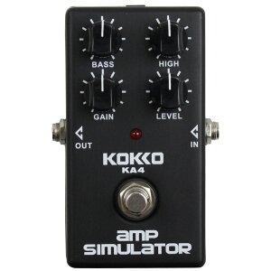 アンプシミュレーターペダル クランチからドライブまでKOKKO KA4 Modern Amplifier Simulator ...