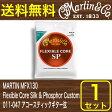 MARTIN MFX130 Flexible Core Silk & Phosphor Custom アコースティックギター弦
