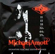 ROTOSOUNDMAS11MICHAELAMOTTSIGNATURESET×3SETエレキギター弦ロトサウンドマイケル・アモットシグネチャーエレキギター弦
