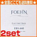フェーン エレクトリックベース弦 レギュラーライトゲージFOEHN EBS-440×2セット Electric Bas...