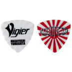 Vigier YM-PICK RRS Loudness 山下昌良 シグネイチャーピック×10枚