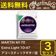MARTIN M170 Extra Light 10-47 アコースティックギター弦×3SET