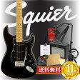 エレキギター入門10点セット Squier Vintage Modified '70s Stratocaster BLK