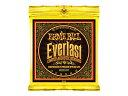 ERNIE BALL 2554 Everlast Coated 80/20 BRONZE ALLOY MEDIUM アコースティックギター弦×3SET 1
