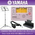YAMAHA TDM-75PP メトロノーム機能付きチューナー Dicon Audio MUS-009 譜面台付き 4点セット