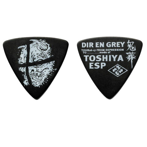 ESP PA-DT08 キソウ Dir en grey(ディル アン グレイ) Toshiyaモデル TOUR 2016-17 鬼葬 ピック×50枚