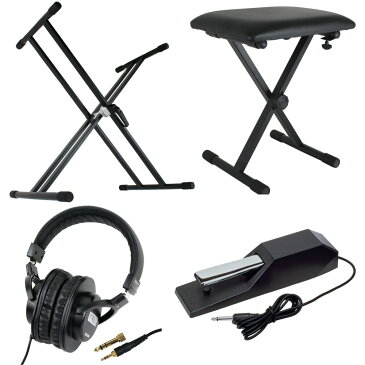 Dicon Audio X型キーボードスタンド ピアノ椅子 ヘッドフォン KORG ダンパーペダル 電子ピアノアクセサリ 4点セット