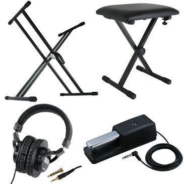 Dicon Audio X型キーボードスタンド ピアノ椅子 ヘッドフォン ROLAND ダンパーペダル 電子ピアノアクセサリ 4点セット