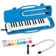 SUZUKI M-32C 鍵盤ハーモニカ&スペア用吹き口セット 【どれみシールプレゼント】