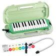 SUZUKI MX-27 鍵盤ハーモニカ&スペア用吹き口セット 【どれみシールプレゼント】