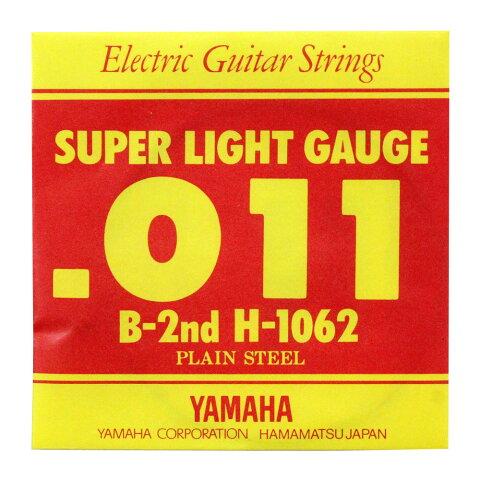 YAMAHA H1062 エレキギター用 バラ弦 2弦×6本