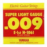 YAMAHA H1061 エレキギター用 バラ弦 1弦×6本
