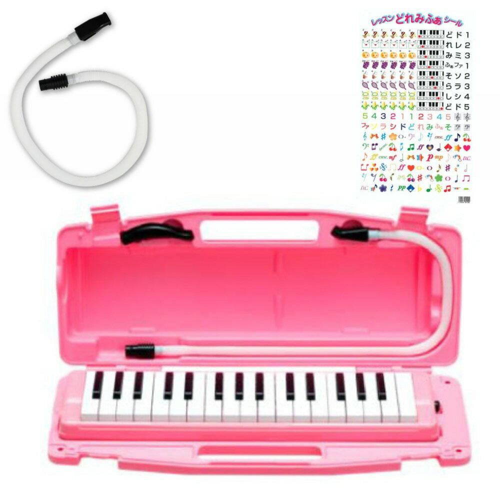 管楽器・吹奏楽器, 鍵盤ハーモニカ  323AH PINK
