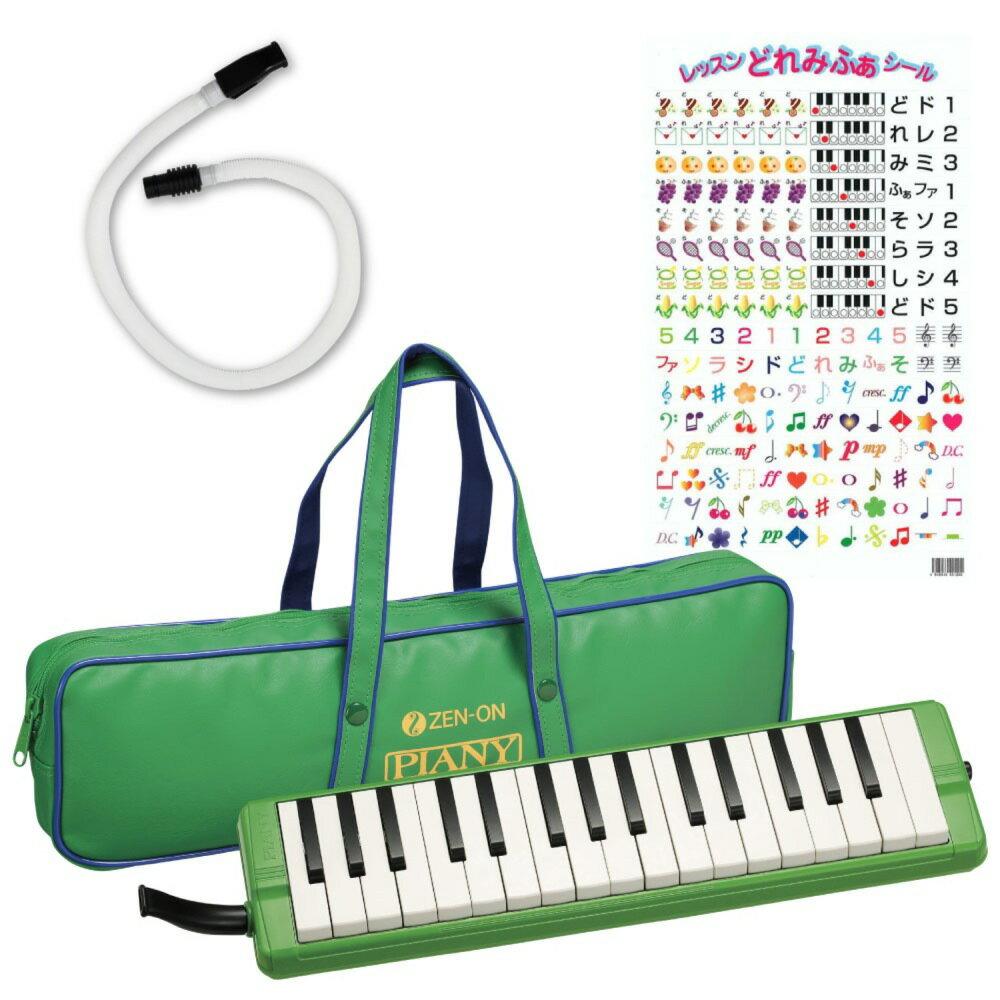 管楽器・吹奏楽器, 鍵盤ハーモニカ  323A