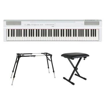 YAMAHA P-125WH ホワイト 電子ピアノ キーボードスタンド キーボードベンチ 3点セット [鍵盤 Eset]