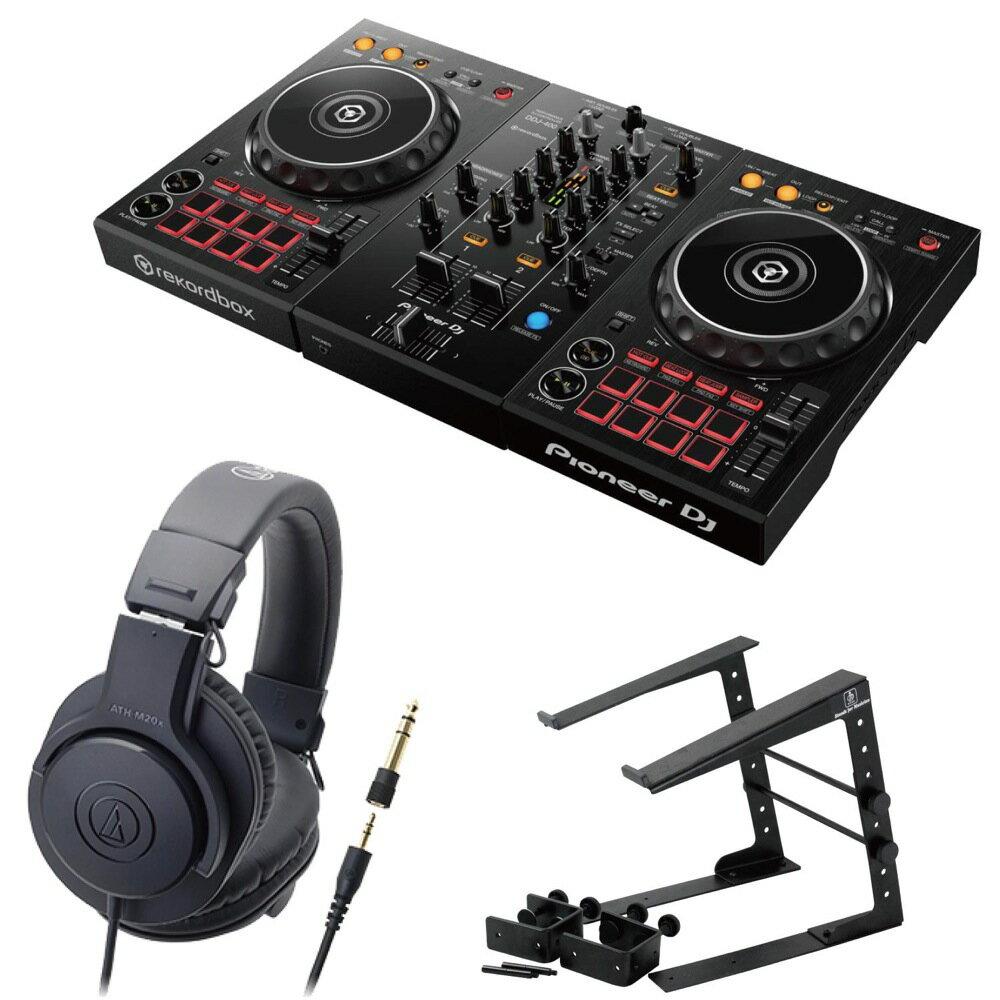 DJ機器, DJコントローラー Pioneer DDJ-400 DJ LPS-002 AUDIO-TECHNICA ATH-M20x 3