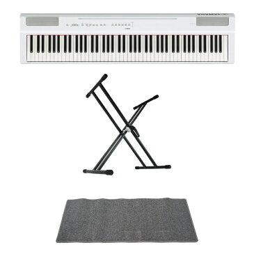 YAMAHA P-125WH ホワイト 電子ピアノ キーボードスタンド ピアノマット(グレイ)付きセット